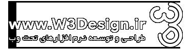 w3design-2017