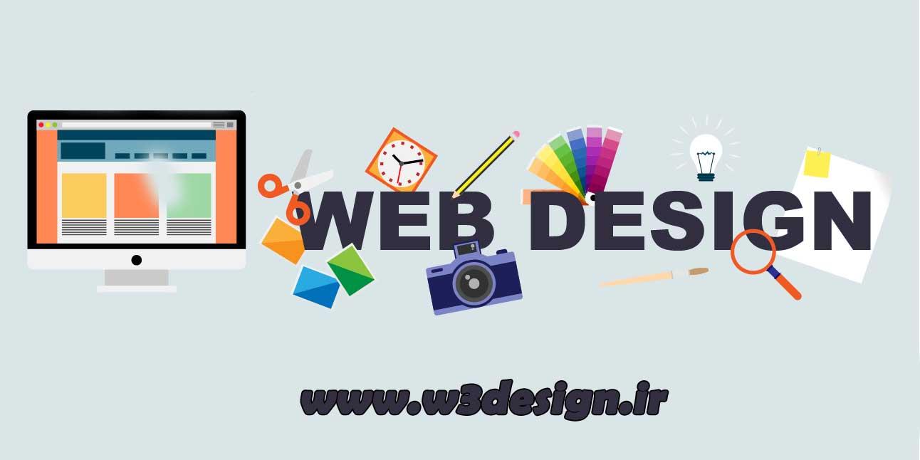 w3design2