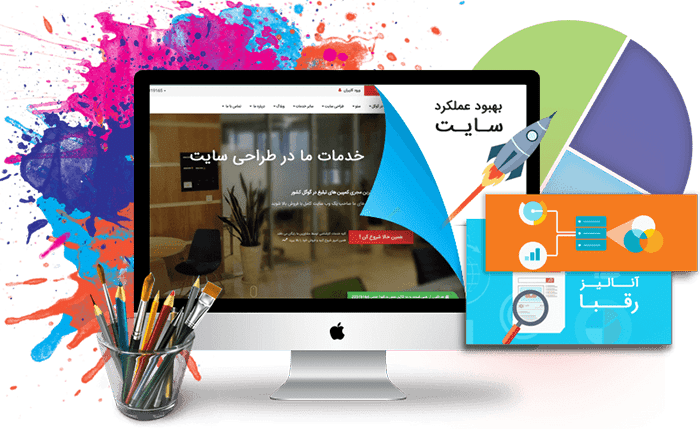 انواع طراحی وبسایت