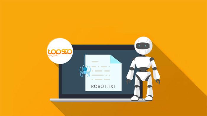 مهم ترین تاثیر سئو تکنیکال در robots.txt