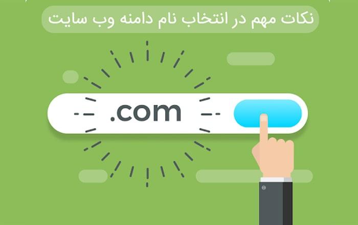 خط فاصله و آدرس سایت مناسب