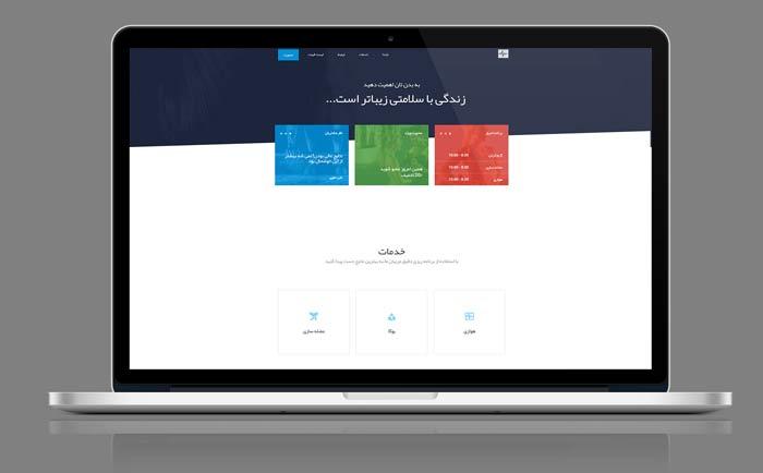 طراحی قالب سایت چیست