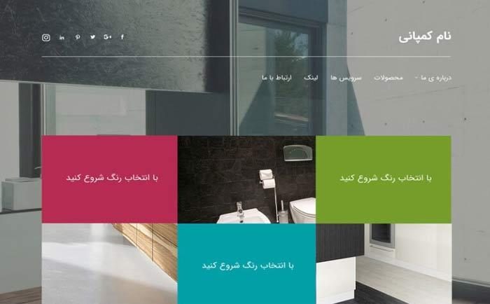معایب استفاده از الگوهای آماده درطراحی سایت