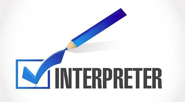 Interpreter چیست