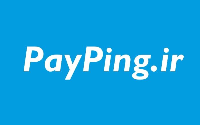 پی پینگ (Payping.ir)