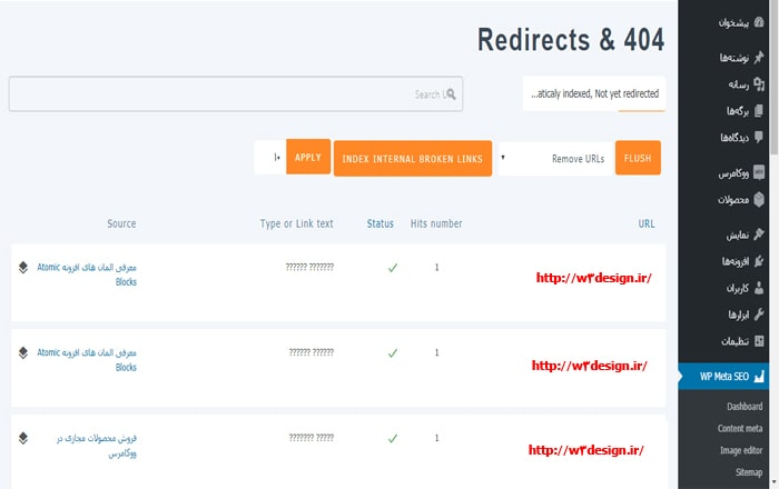 Redirects & 404