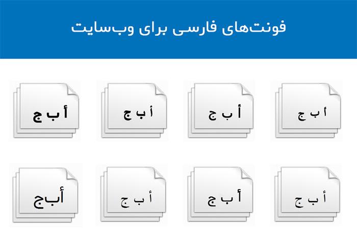 site font