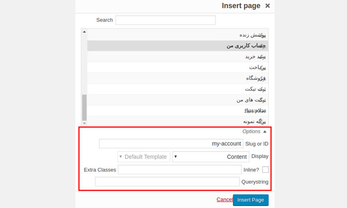 tab content in wordpress posts