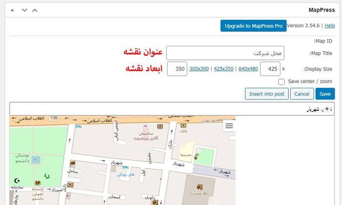 افزونه MapPress Maps for WordPres