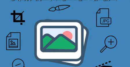 افزونههای کاهش حجم تصاویر در وردپرس