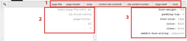 افزونه SiteOrigin CSS