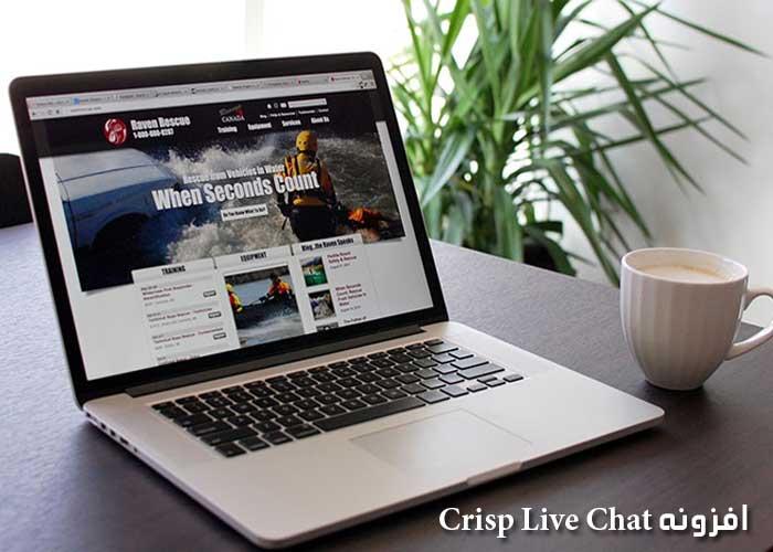 افزونه Crisp Live Chat