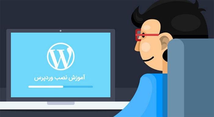 آموزش رایگان طراحی سایت