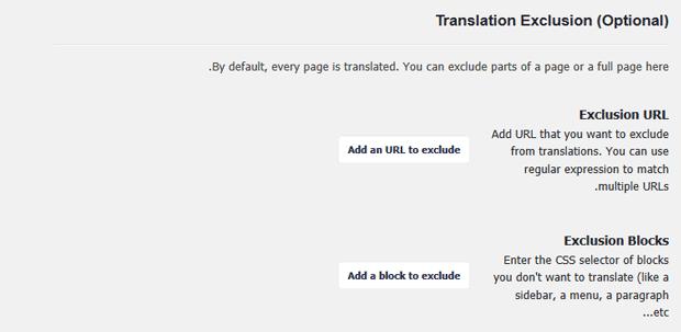 آموزش مستثنی کردن صفحات با افزونه Weglot