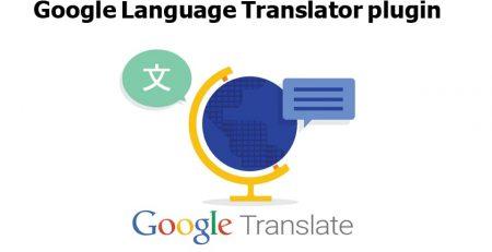 افزونه Google Language Translator