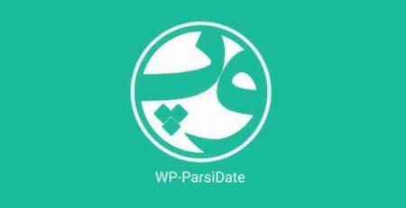 افزونه wp parsidate