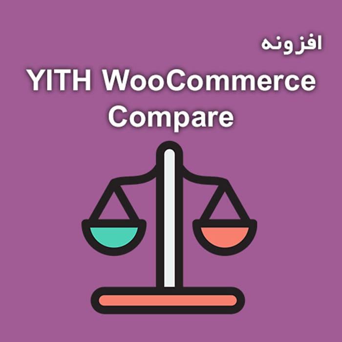 مقایسه محصولات ووکامرس