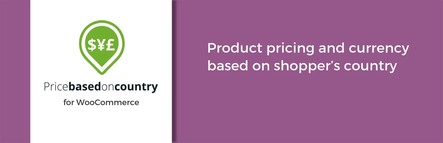 قیمت گذاری محصولات ووکامرس