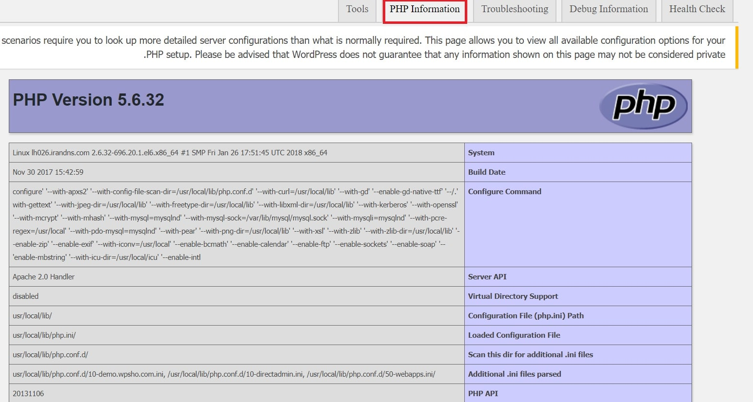 تب php information