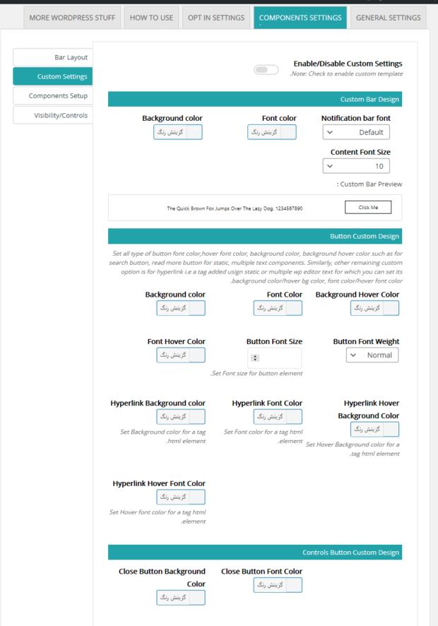 آموزش افزونه Apex Notification Bar Lite و اضافه کردن نوار اطلاع رسانی در وردپرس