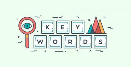 چگونه یک کلمه کلیدی را در گوگل بالا بیاوریم؟