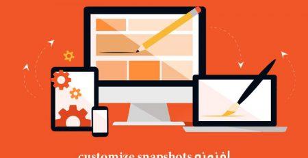 افزونه customize snapshots